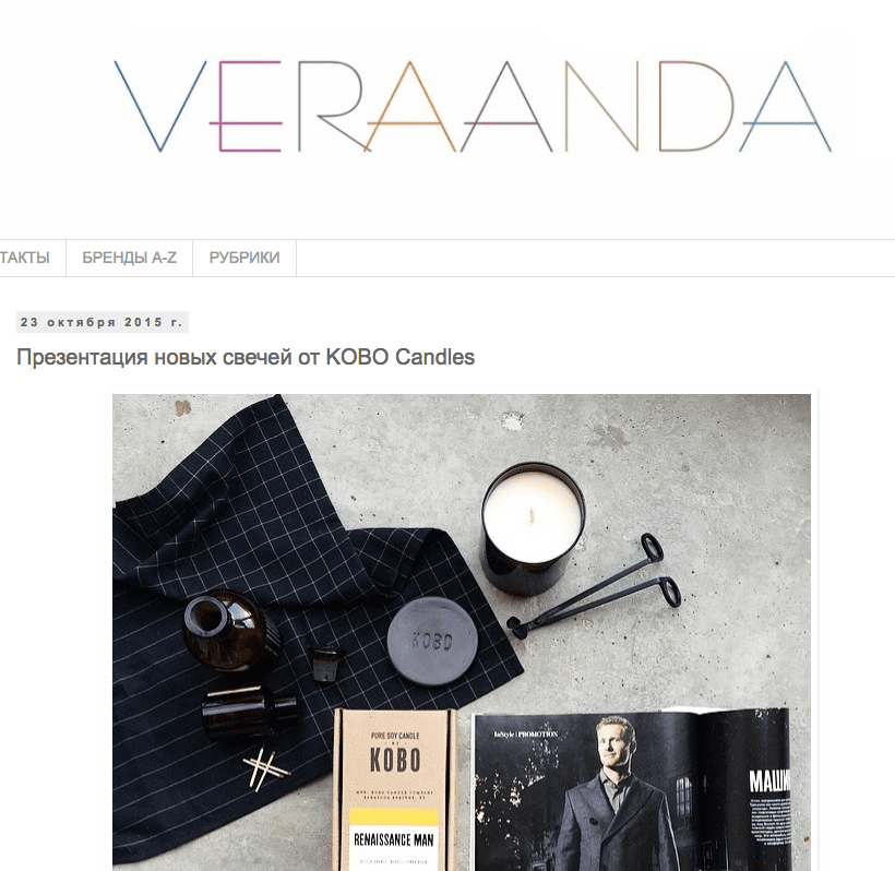 VERAANDA KOBO Candles