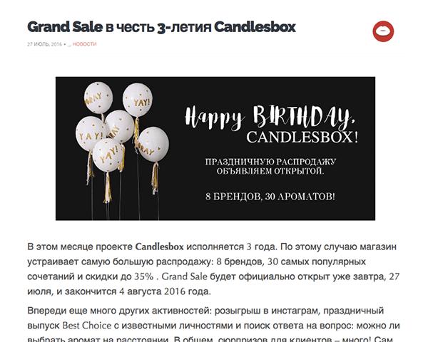 makeupmania Candlesbox