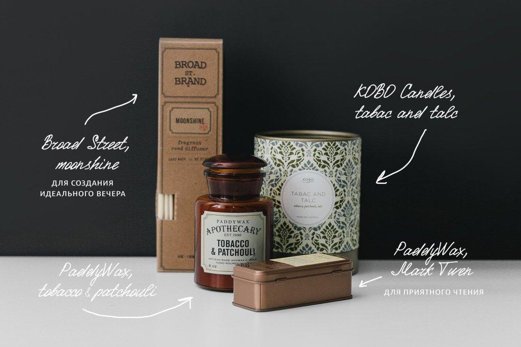 <p>Табак ценят парфюмеры по всему миру. А многие люди ассоциируют этот запах с курильщиками. Чтообщего может быть у парфюмерии и этого аромата?Рассказываем 7 самых интересных фактов о табаке.</p>