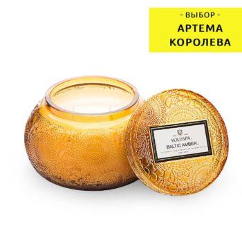 Baltic Amber Voluspa