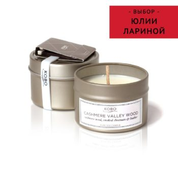 Cashmere Valley, KOBO Candles