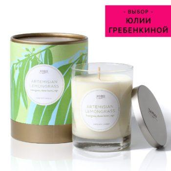 Artemisian Lemongrass,  KOBO Candles